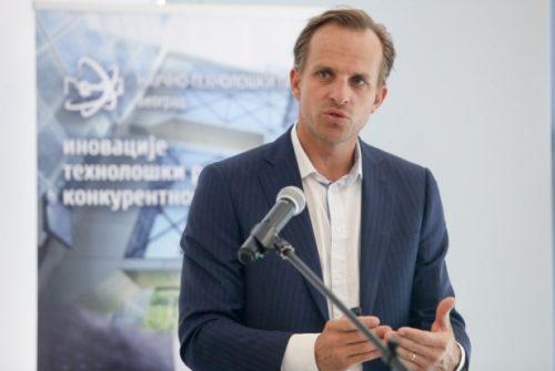 Република Србија се прикључила Фонду за иновативна предузећа (ЕНИФ) 2