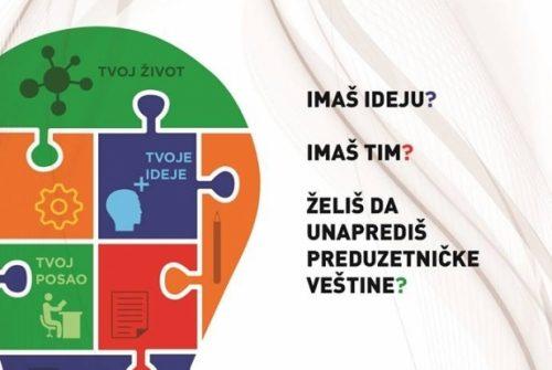 Такмичење за најбољу студентску идеју у Србији 1