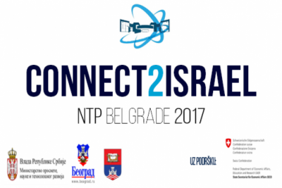 Connect2Israel NTP Beograd 2017