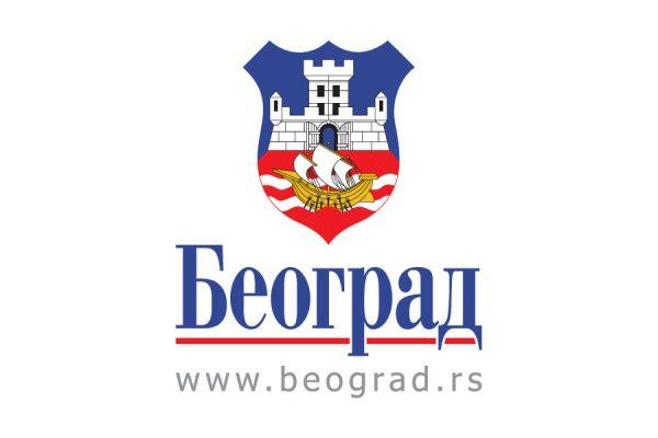 Grad Beograd raspisao konkurs za dodeljivanje do milion dinara po startap timu