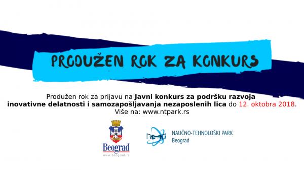 Rok za apliciranje na konkurs za dodeljivanje do milion dinara po startap timu Grada Beograda produžen do 12. oktobra 2018.