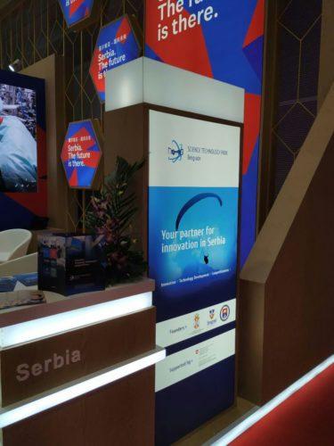 NTP Beograd na China International Import Expo 1