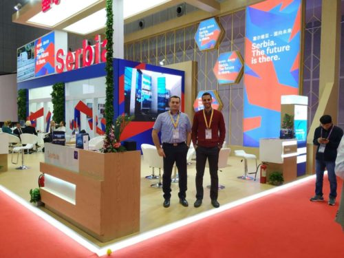 NTP Beograd na China International Import Expo