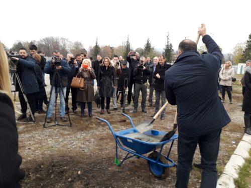 Počela izgradnja Naučno-tehnološkog parka Niš 2