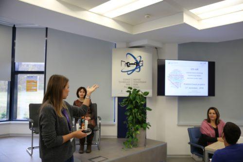 U NTP Beograd predstavljen projekat o uspostavljanju Otvorenog inovacionog sistema Jadransko-jonske regije 1