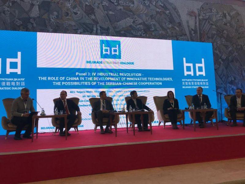 Velike mogućnosti za saradnju Srbije i Kine u oblasti inovacija i četvrte industrijske revolucije