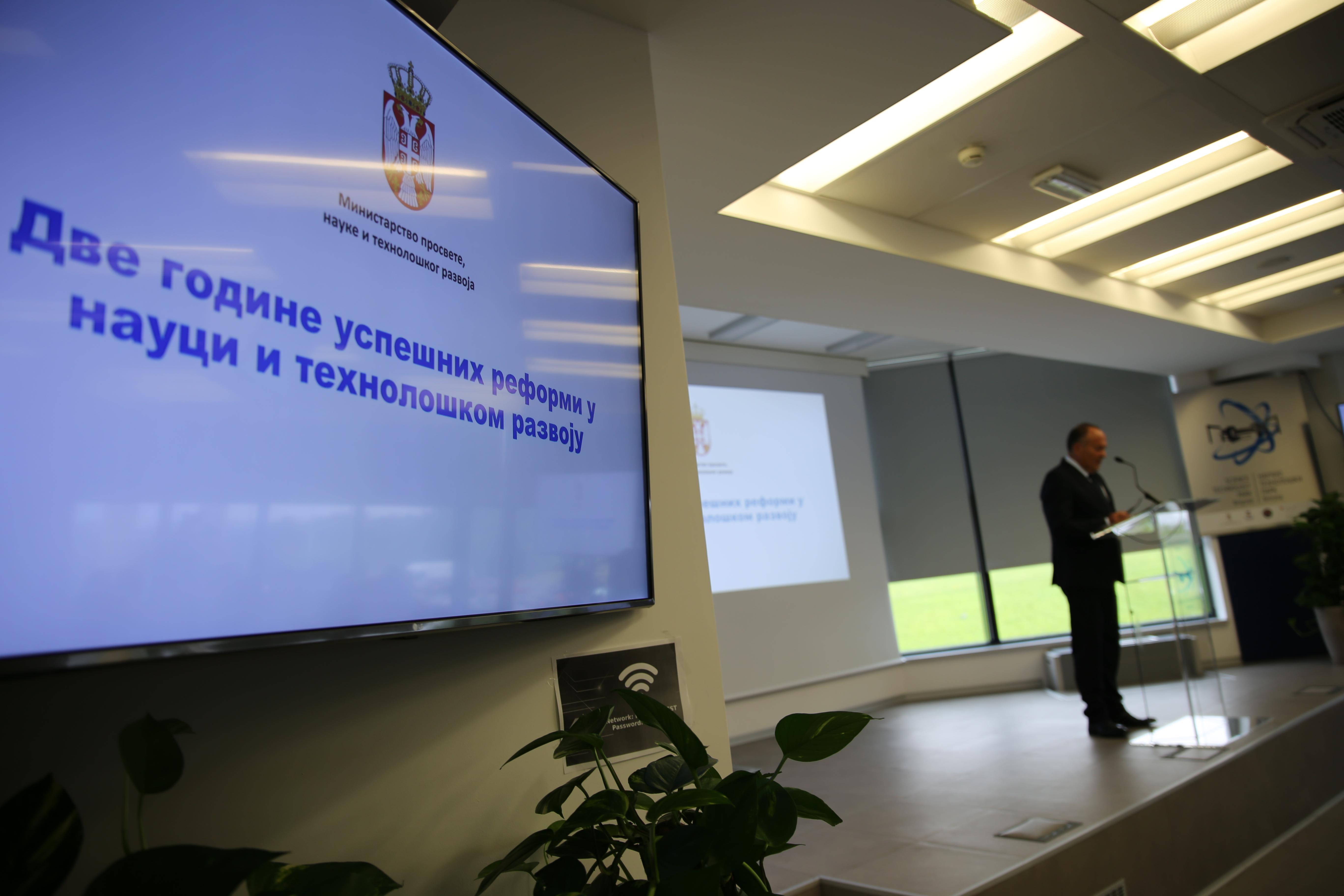 Uspešne reforme u oblasti nauke i tehnološkog razvoja – U NTP Beograd obeležen prijem Srbije u članstvo CERN