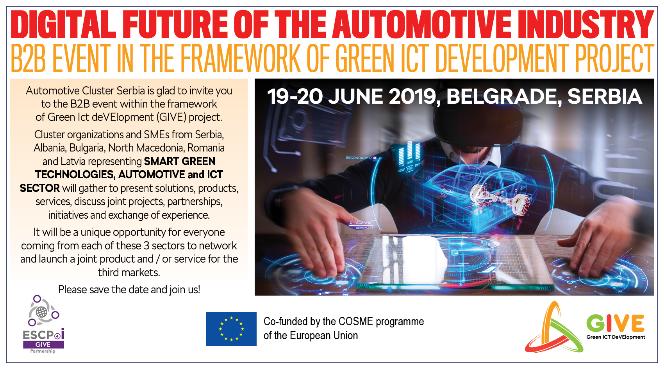 """Konferencija """"Digital Future of the Automotive Industry"""" 20. juna u NTP Beograd"""