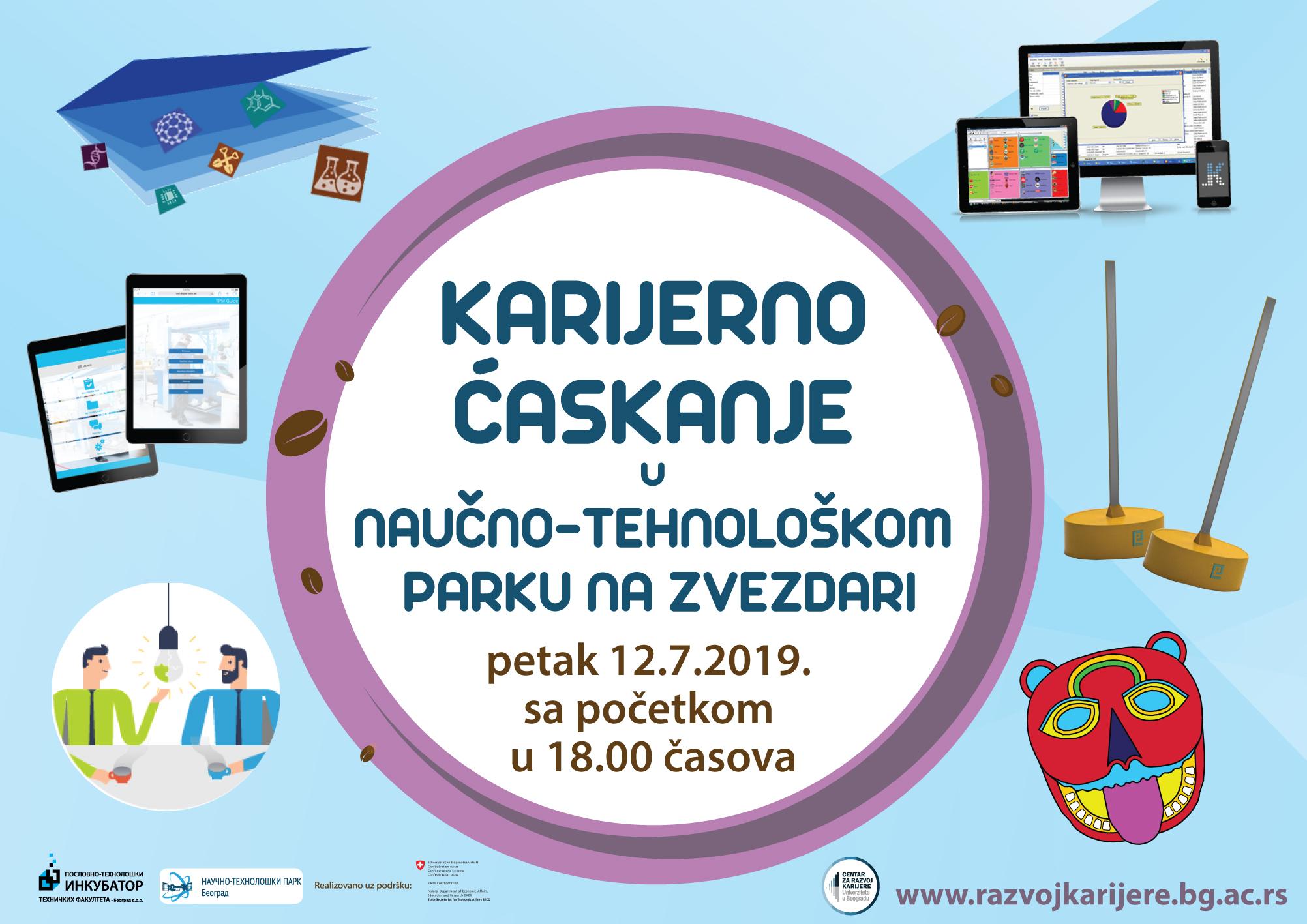 Karijerno ćaskanje 12. jula u NTP Beograd