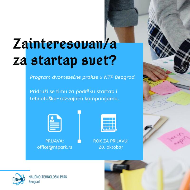 Interesuje te startap svet? – Prijavi se za praksu u NTP Beograd!